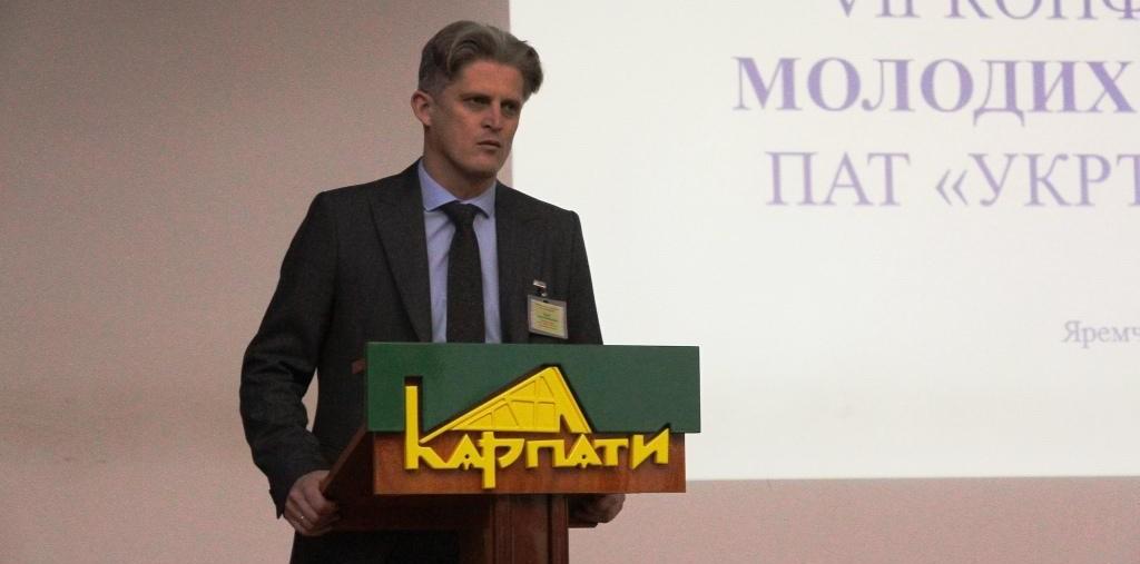 """""""Нафтогаз"""" просить ГПУ порушити справу проти радника прикарпатського міністра Насалика"""